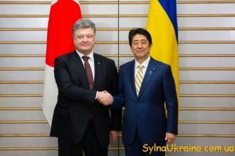 /Files/images/rk_yapon/2017-rik-ogoloshenno-rokom-aponii-v-Ukraini-2.jpg