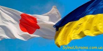 /Files/images/rk_yapon/2017-rik-ogoloshenno-rokom-aponii-v-Ukraini-3.jpg